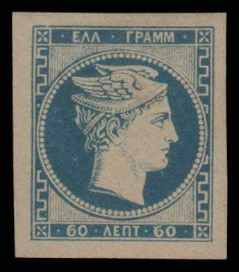 Lot 62 - - FORGERY forgery -  Athens Auctions Public Auction 75 General Stamp Sale