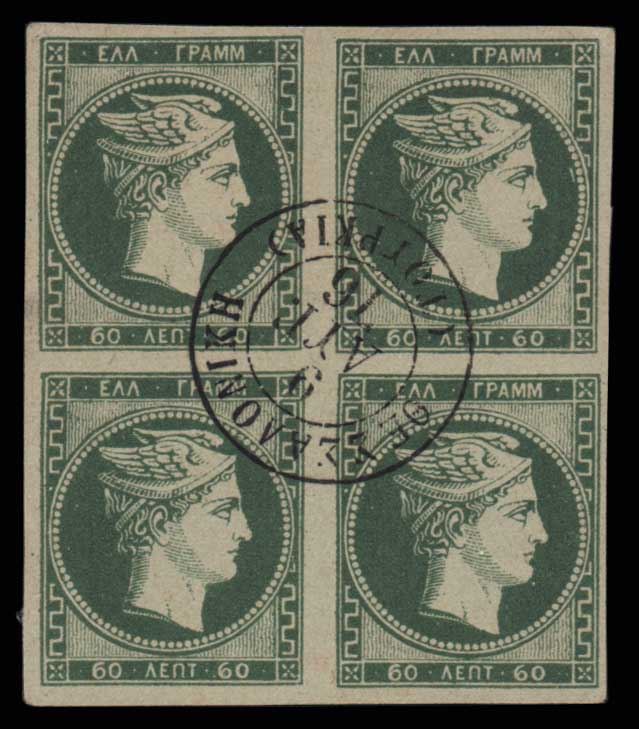 Lot 63 - - FORGERY forgery -  Athens Auctions Public Auction 75 General Stamp Sale