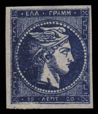 Lot 53 - - FORGERY forgery -  Athens Auctions Public Auction 75 General Stamp Sale