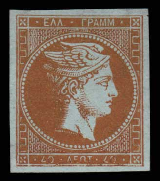 Lot 52 - - FORGERY forgery -  Athens Auctions Public Auction 75 General Stamp Sale