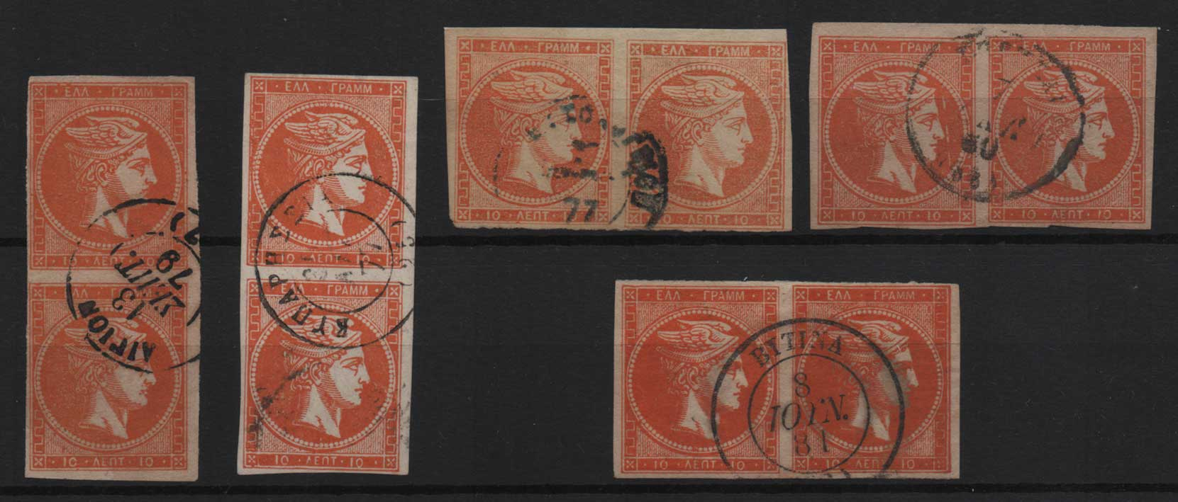 Lot 33 - -  LARGE HERMES HEAD large hermes head -  Athens Auctions Public Auction 75 General Stamp Sale