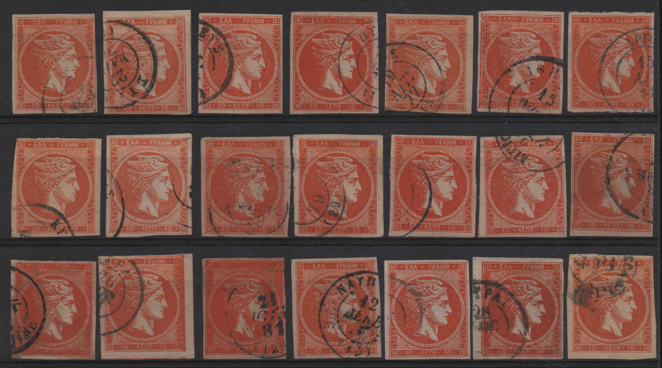 Lot 23 - -  LARGE HERMES HEAD large hermes head -  Athens Auctions Public Auction 81General Stamp Sale