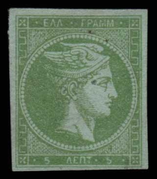 Lot 322 - -  LARGE HERMES HEAD 1871/76 meshed paper -  Athens Auctions Public Auction 80