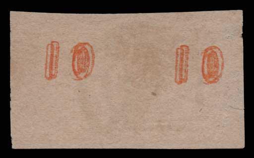 Lot 262 - -  LARGE HERMES HEAD 1875/80 cream paper -  Athens Auctions Public Auction 89 General Stamp Sale