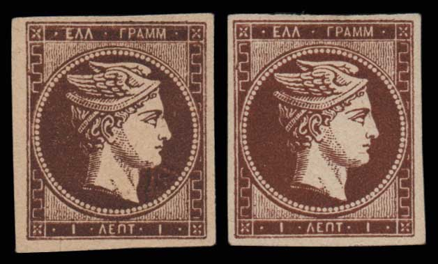 Lot 55 - - FORGERY forgery -  Athens Auctions Public Auction 77 General Stamp Sale
