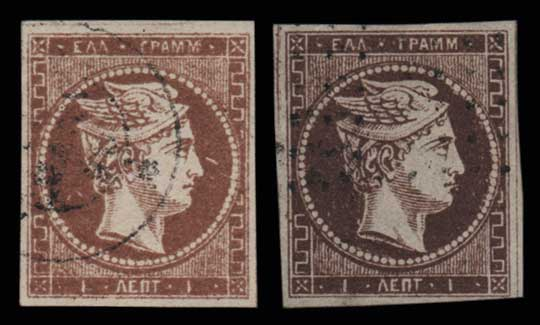 Lot 15 - - FORGERY forgery -  Athens Auctions Public Auction 83 General Stamp Sale