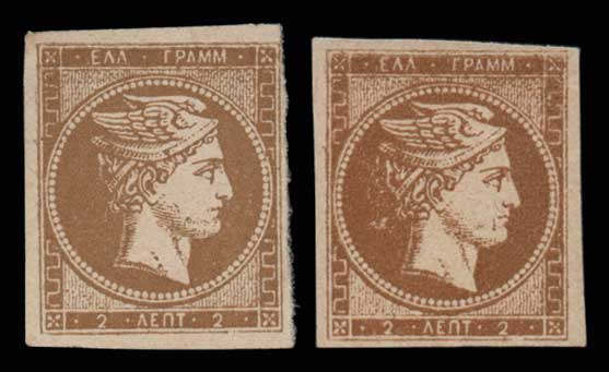 Lot 47 - - FORGERY forgery -  Athens Auctions Public Auction 75 General Stamp Sale