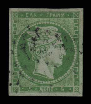 Lot 51 - - FORGERY forgery -  Athens Auctions Public Auction 87 General Stamp Sale