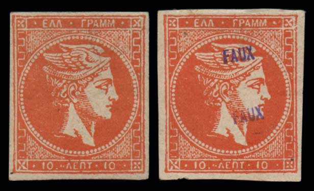 Lot 51 - - FORGERY forgery -  Athens Auctions Public Auction 75 General Stamp Sale