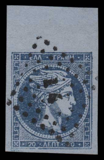 Lot 55 - - FORGERY forgery -  Athens Auctions Public Auction 75 General Stamp Sale