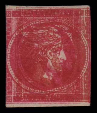 Lot 57 - - FORGERY forgery -  Athens Auctions Public Auction 75 General Stamp Sale