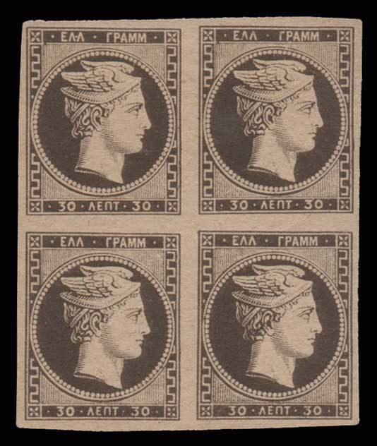 Lot 37 - - FORGERY forgery -  Athens Auctions Public Auction 82 General Stamp Sale