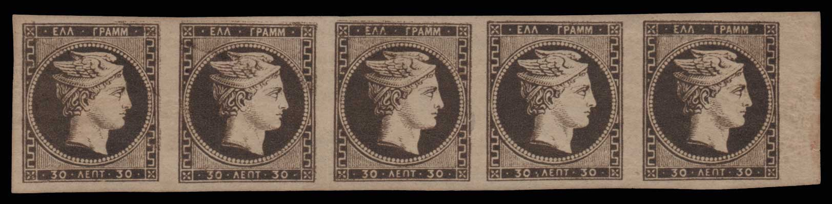 Lot 62 - - FORGERY forgery -  Athens Auctions Public Auction 77 General Stamp Sale