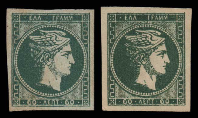 Lot 19 - - FORGERY forgery -  Athens Auctions Public Auction 83 General Stamp Sale