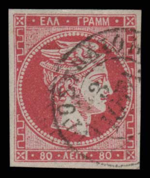 Lot 65 - - FORGERY forgery -  Athens Auctions Public Auction 75 General Stamp Sale