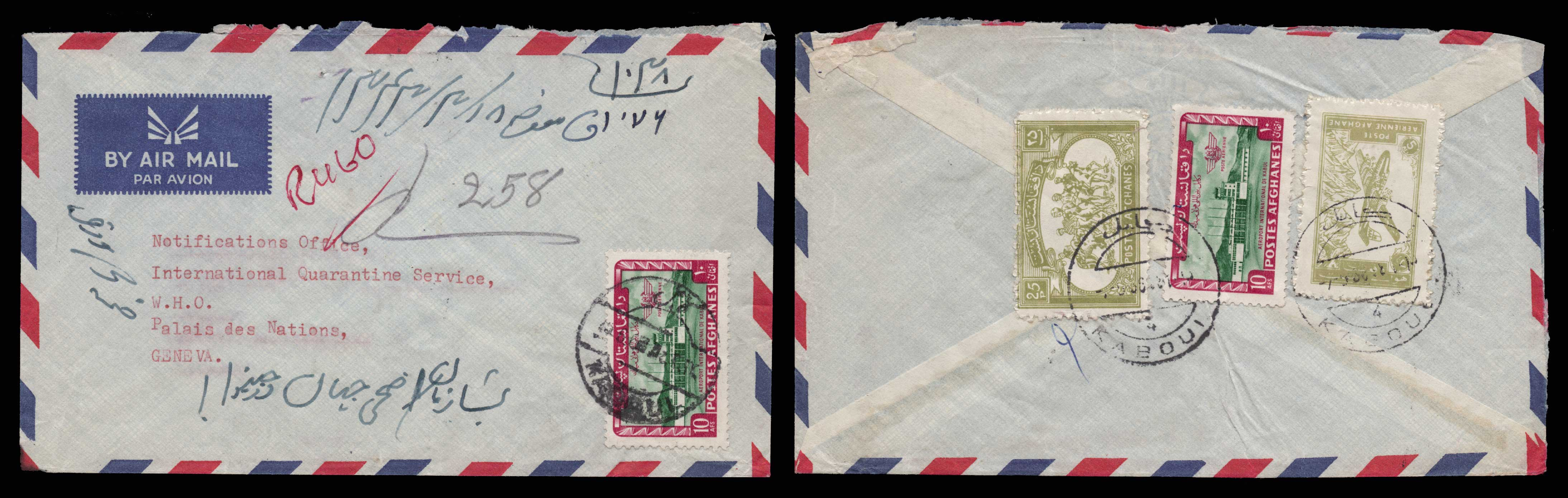 Lot 1962 - - LETTERS & COVERS OF VARIOUS COUNTRIES LETTERS& COVERS OF VARIOUS COUNTRIES -  Athens Auctions Public Auction 75 General Stamp Sale