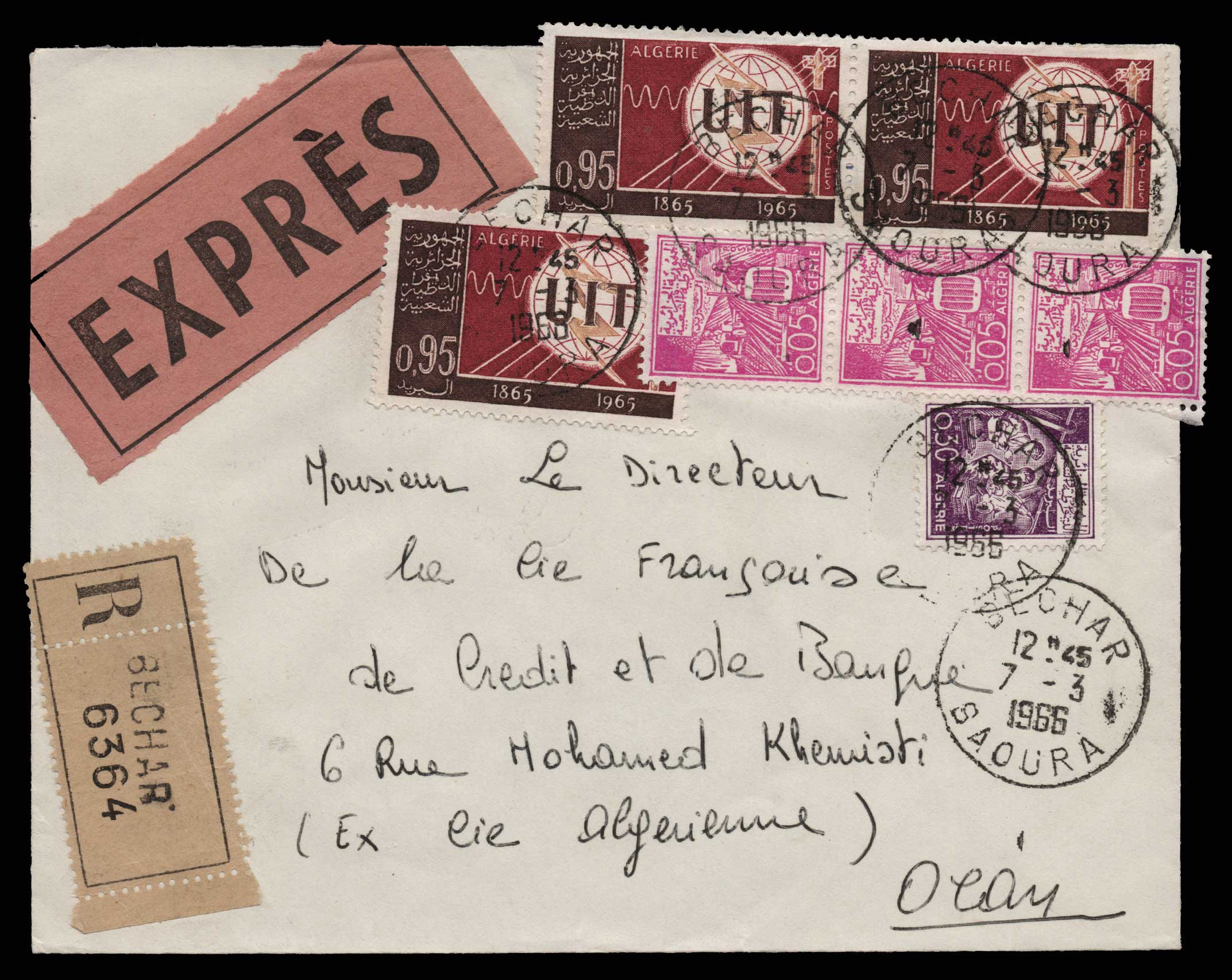 Lot 1959 - - LETTERS & COVERS OF VARIOUS COUNTRIES LETTERS& COVERS OF VARIOUS COUNTRIES -  Athens Auctions Public Auction 75 General Stamp Sale