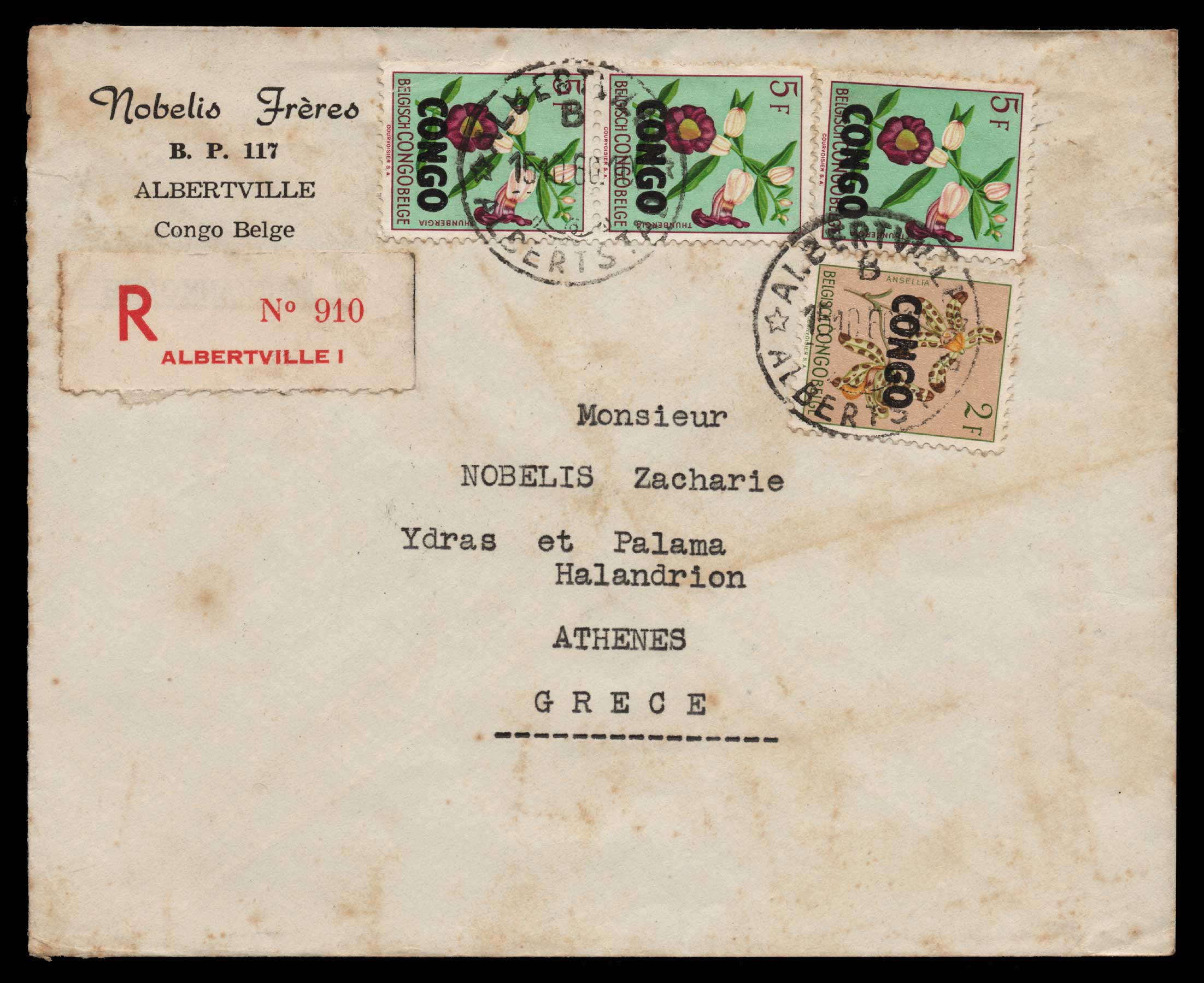 Lot 1964 - - LETTERS & COVERS OF VARIOUS COUNTRIES LETTERS& COVERS OF VARIOUS COUNTRIES -  Athens Auctions Public Auction 75 General Stamp Sale