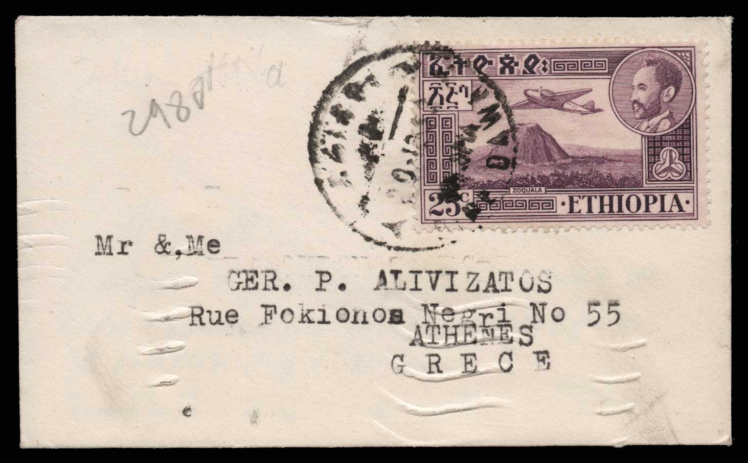 Lot 1965 - - LETTERS & COVERS OF VARIOUS COUNTRIES LETTERS& COVERS OF VARIOUS COUNTRIES -  Athens Auctions Public Auction 75 General Stamp Sale
