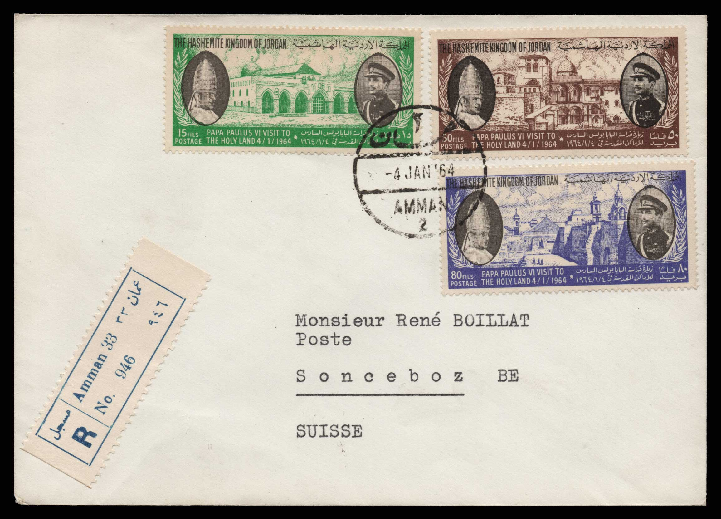 Lot 1968 - - LETTERS & COVERS OF VARIOUS COUNTRIES LETTERS& COVERS OF VARIOUS COUNTRIES -  Athens Auctions Public Auction 75 General Stamp Sale