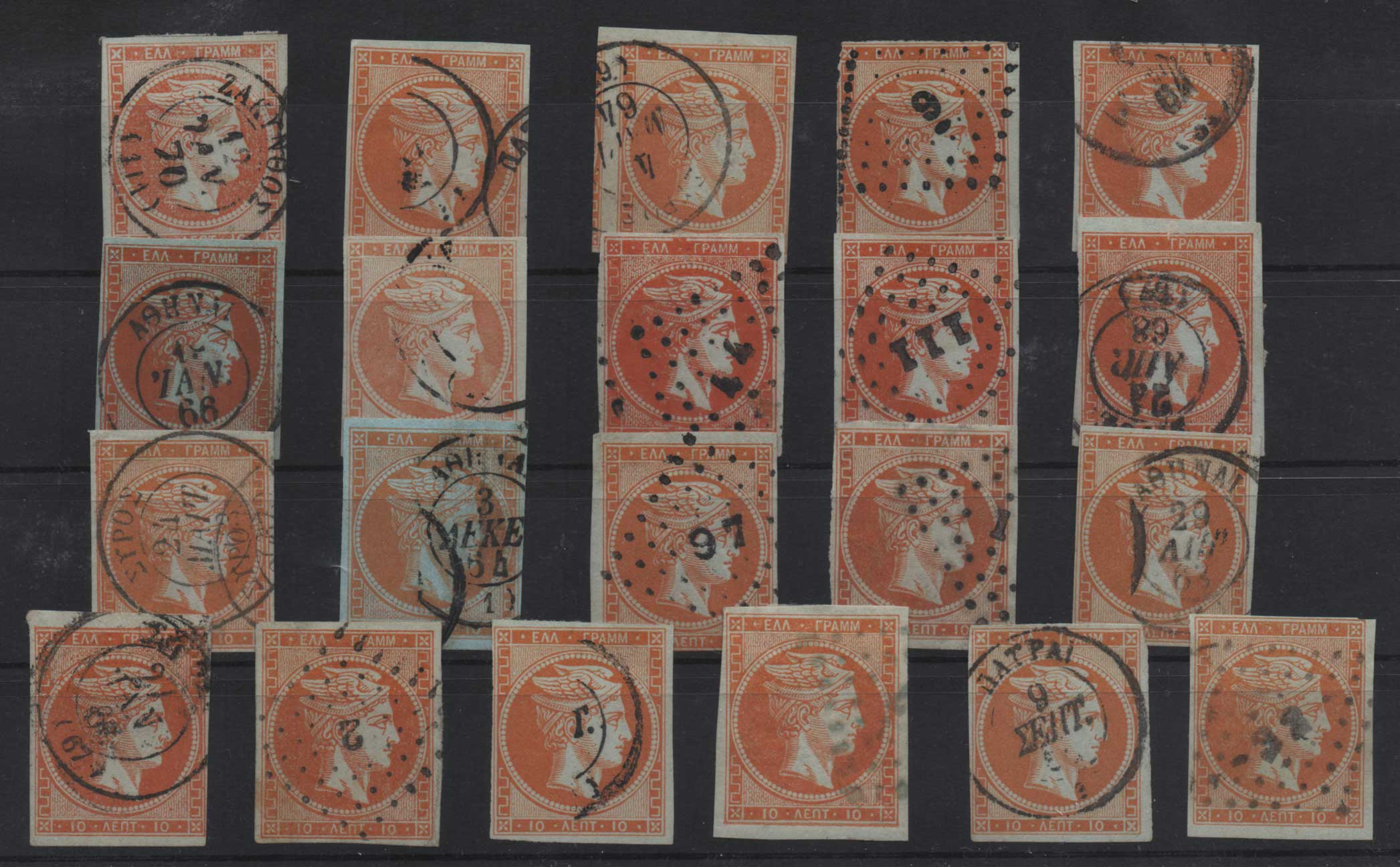 Lot 30 - -  LARGE HERMES HEAD large hermes head -  Athens Auctions Public Auction 76 General Stamp Sale