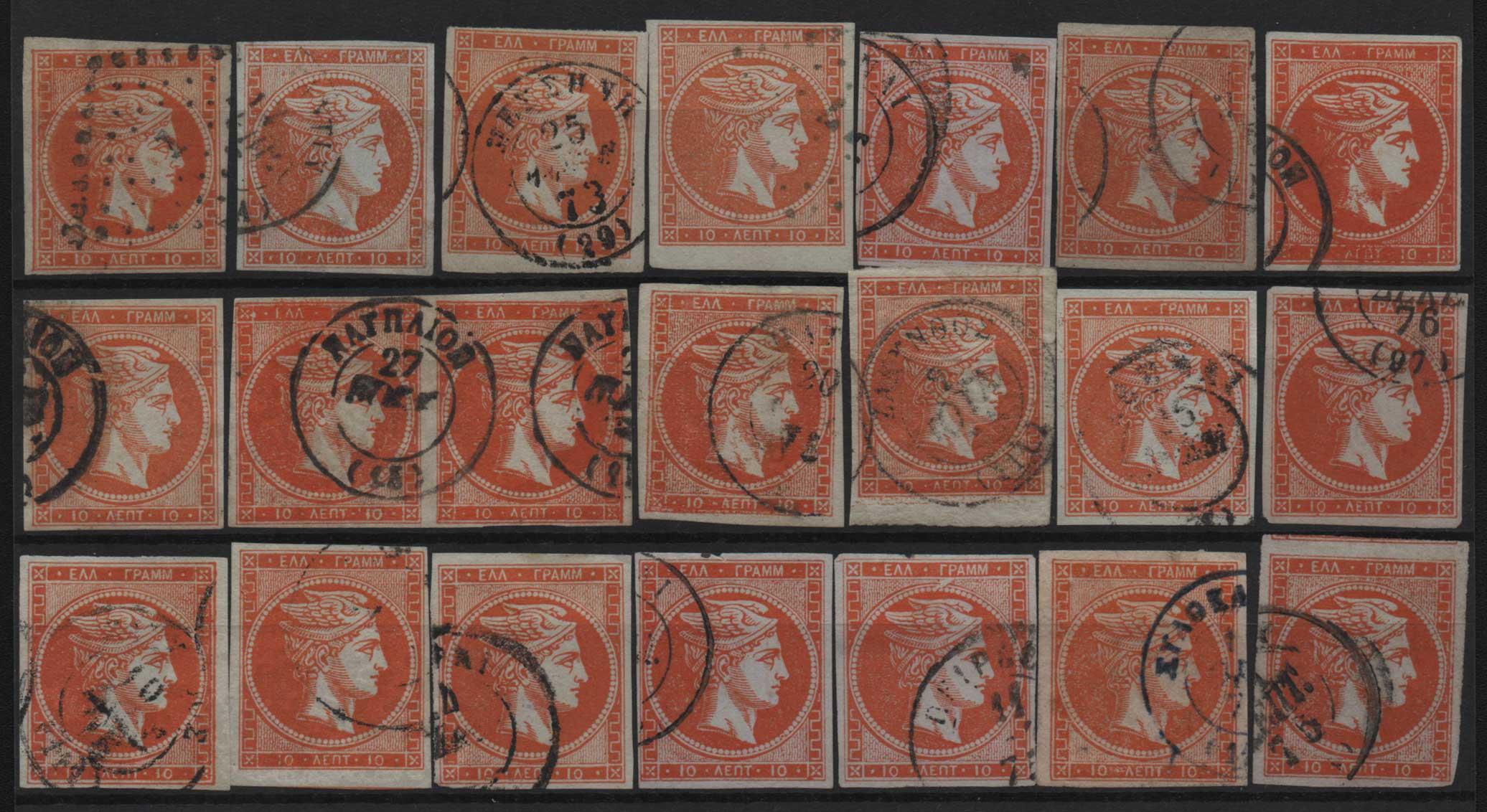 Lot 35 - -  LARGE HERMES HEAD large hermes head -  Athens Auctions Public Auction 76 General Stamp Sale