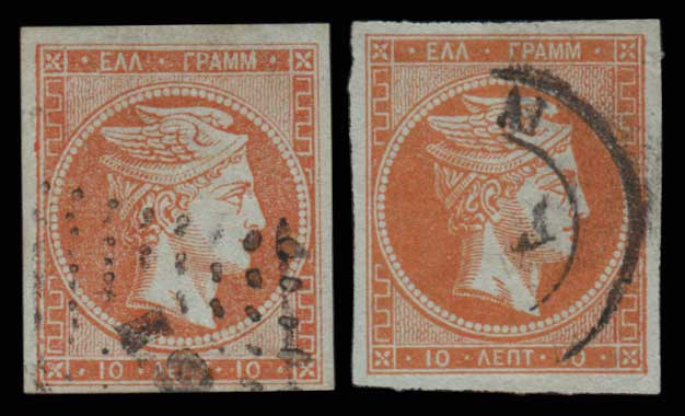 Lot 153 - -  LARGE HERMES HEAD 1862/67 consecutive athens printings -  Athens Auctions Public Auction 86 General Stamp Sale