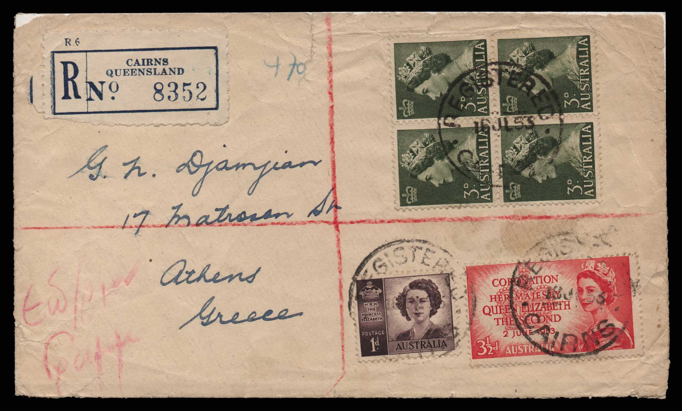 Lot 1963 - - LETTERS & COVERS OF VARIOUS COUNTRIES LETTERS& COVERS OF VARIOUS COUNTRIES -  Athens Auctions Public Auction 75 General Stamp Sale