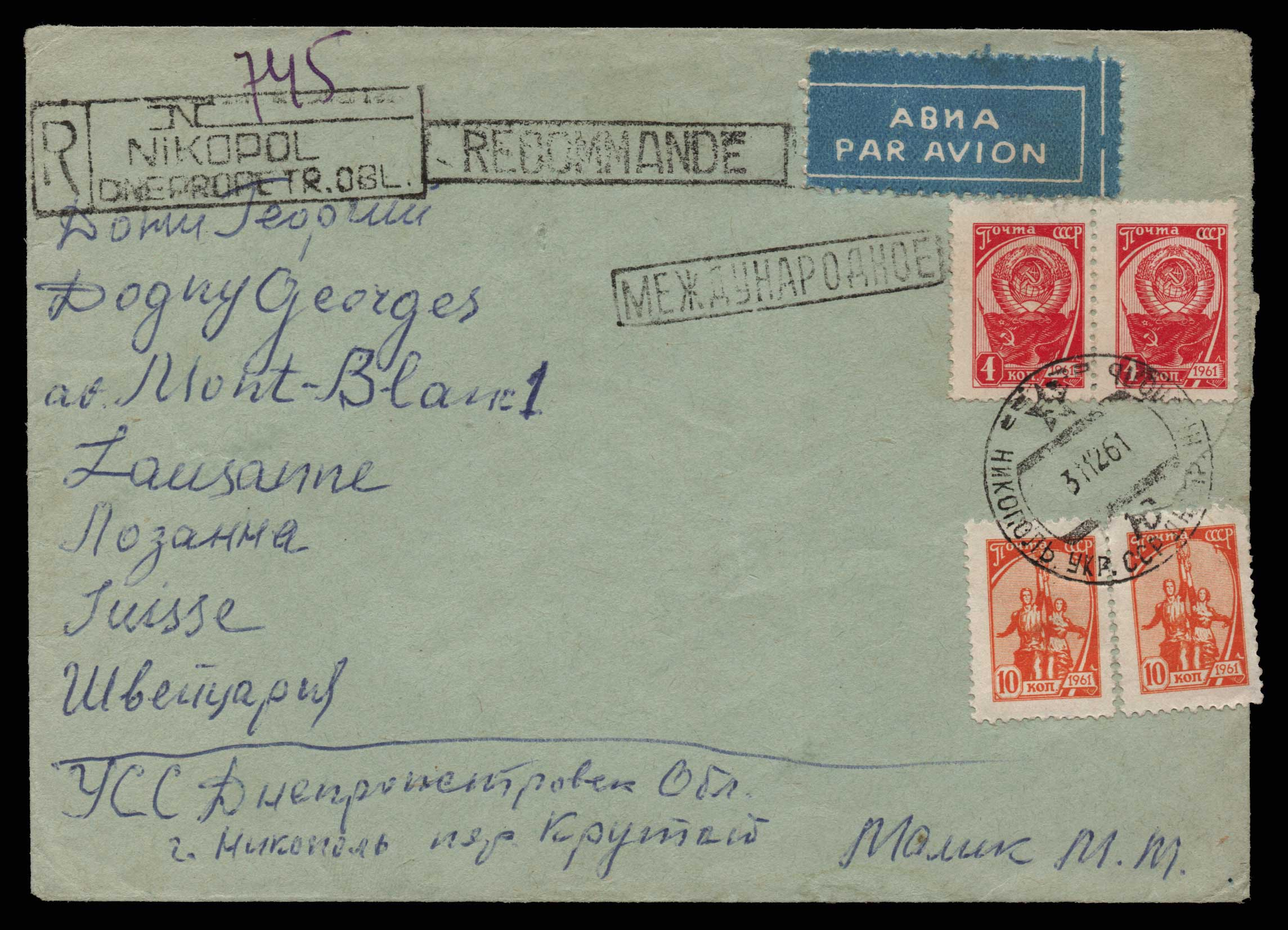 Lot 1975 - - LETTERS & COVERS OF VARIOUS COUNTRIES LETTERS& COVERS OF VARIOUS COUNTRIES -  Athens Auctions Public Auction 75 General Stamp Sale