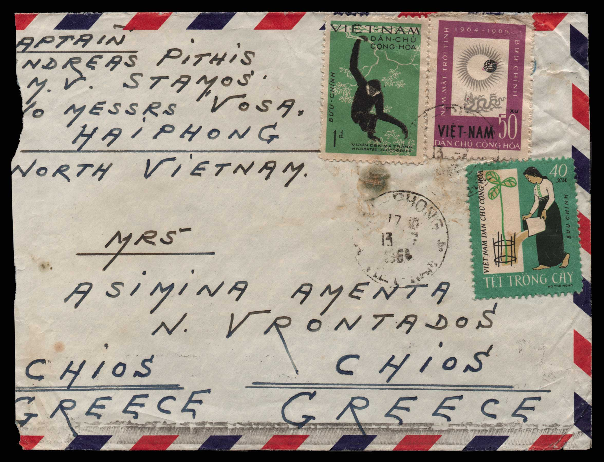 Lot 1983 - - LETTERS & COVERS OF VARIOUS COUNTRIES LETTERS& COVERS OF VARIOUS COUNTRIES -  Athens Auctions Public Auction 75 General Stamp Sale