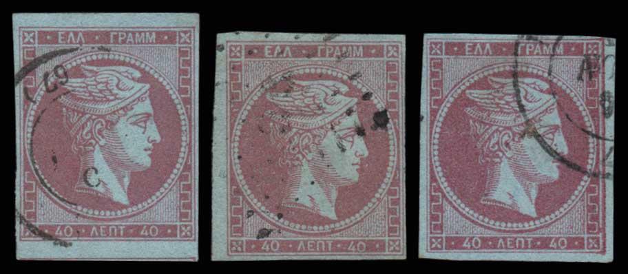 Lot 22 - -  LARGE HERMES HEAD large hermes head -  Athens Auctions Public Auction 81General Stamp Sale