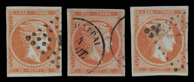 Lot 152 - -  LARGE HERMES HEAD 1862/67 consecutive athens printings -  Athens Auctions Public Auction 86 General Stamp Sale