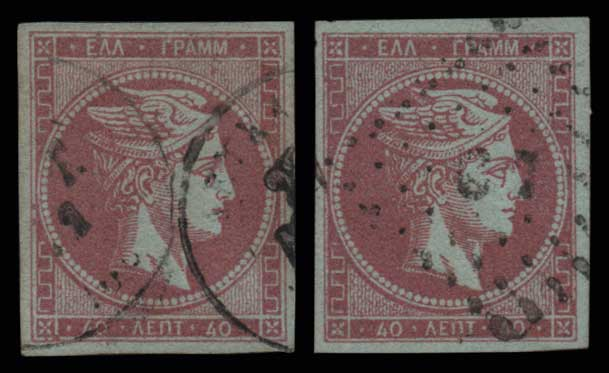Lot 212 - -  LARGE HERMES HEAD 1867/1869 cleaned plates. -  Athens Auctions Public Auction 76 General Stamp Sale