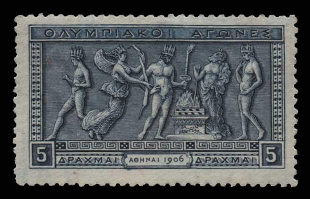 Lot 452 - -  1906 SECOND OLYMPIC GAMES 1906 second olympic games -  Athens Auctions Public Auction 89 General Stamp Sale