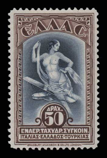 Lot 939 - -  AIR-MAIL ISSUES Air-mail issues -  Athens Auctions Public Auction 86 General Stamp Sale