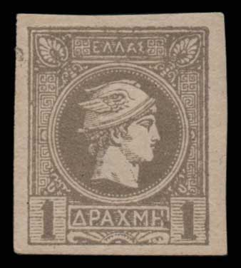 Lot 404 - -  SMALL HERMES HEAD small hermes head -  Athens Auctions Public Auction 75 General Stamp Sale