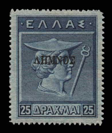 Lot 613 - -  1911 - 1923 λημνοσ ovpt. -  Athens Auctions Public Auction 77 General Stamp Sale
