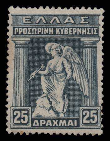 Lot 664 - -  1911 - 1923 E.T. OVPT. & PROVISIONAL GOVERNMENT -  Athens Auctions Public Auction 75 General Stamp Sale