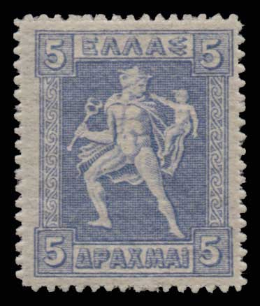 Lot 595 - -  1911 - 1923 ENGRAVED & LITHOGRAPHIC ISSUES -  Athens Auctions Public Auction 75 General Stamp Sale