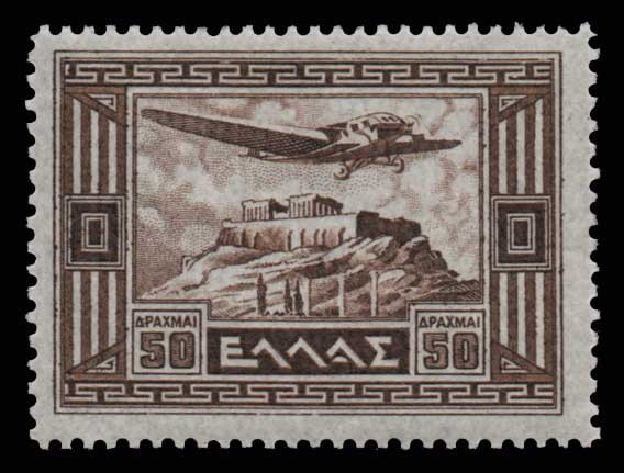 Lot 891 - -  AIR-MAIL ISSUES Air-mail issues -  Athens Auctions Public Auction 88 General Stamp Sale