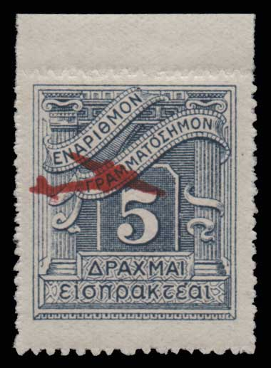 Lot 868 - -  AIR-MAIL ISSUES Air-mail issues -  Athens Auctions Public Auction 75 General Stamp Sale