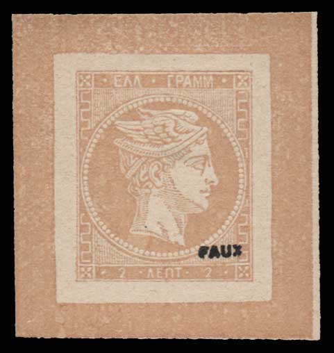Lot 46 - - FORGERY forgery -  Athens Auctions Public Auction 75 General Stamp Sale
