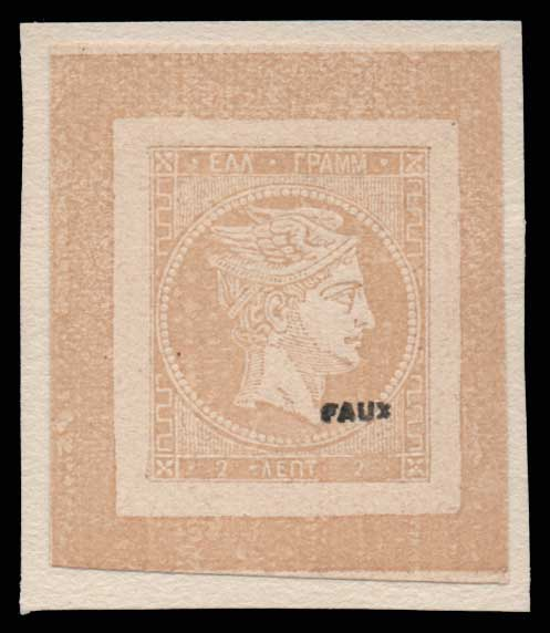 Lot 45 - - FORGERY forgery -  Athens Auctions Public Auction 76 General Stamp Sale