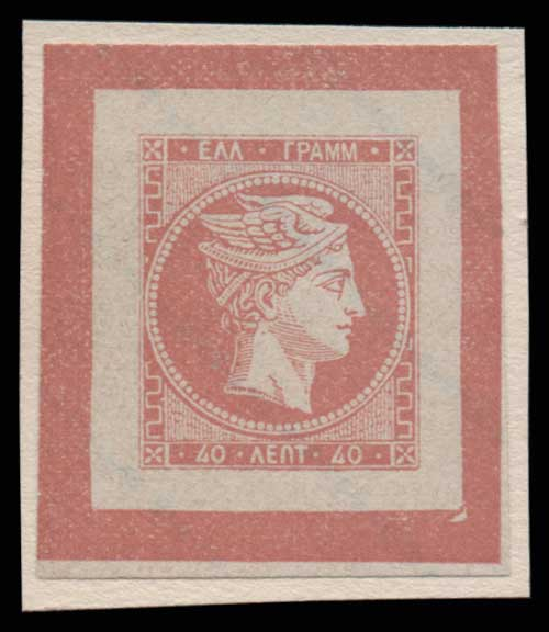 Lot 60 - - FORGERY forgery -  Athens Auctions Public Auction 75 General Stamp Sale