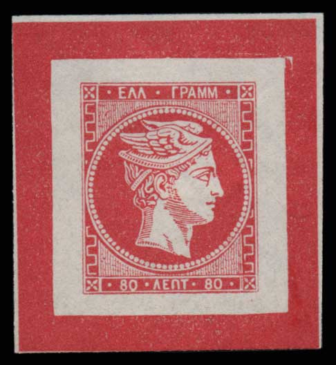 Lot 64 - - FORGERY forgery -  Athens Auctions Public Auction 75 General Stamp Sale
