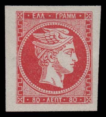 Lot 68 - - FORGERY forgery -  Athens Auctions Public Auction 77 General Stamp Sale