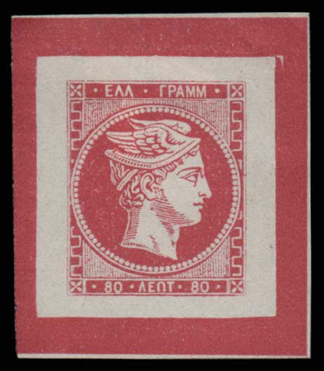 Lot 55 - - FORGERY forgery -  Athens Auctions Public Auction 76 General Stamp Sale