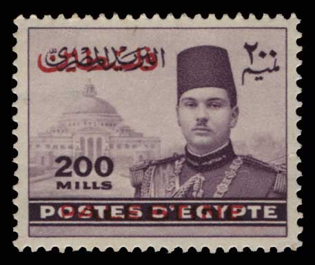 Lot 1719 - -  FOREIGN COUNTRIES foreign countries -  Athens Auctions Public Auction 75 General Stamp Sale