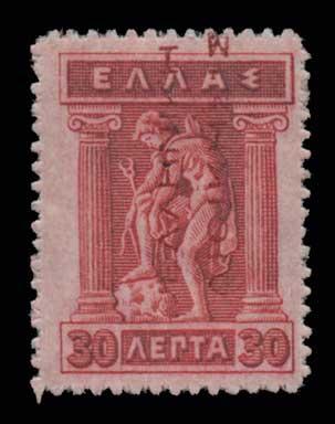 Lot 606 - -  1911 - 1923 ΕΛΛΗΝΙΚΗΔΙΟΙΚΗΣΙΣ -  Athens Auctions Public Auction 76 General Stamp Sale