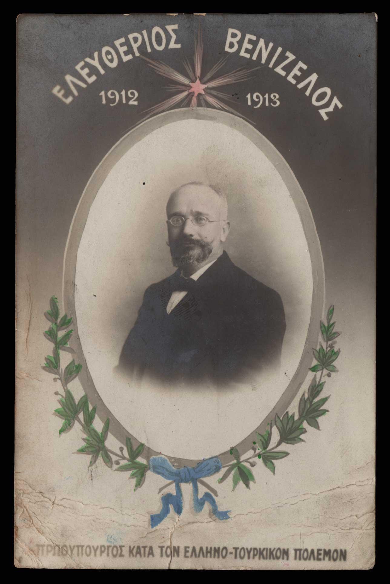 Lot 1928 - - POSTCARDS postcards -  Athens Auctions Public Auction 76 General Stamp Sale